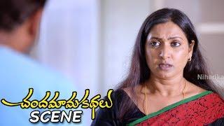 Naresh Lip-Lock With Amani || Chandamama Kathalu Movie Scenes