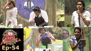 Made for Each Other I S2 EP- 54 The Task coated with sweetness! | Mazhavil Manorama
