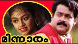 Mohanlal Full Movie | MINNARAM | Malayalam Comedy Full Movie | Mohanlal & Shobana