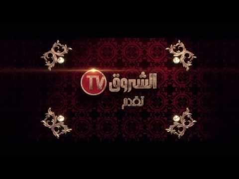 Bande annonce Sultan ACHOUR 10 السلطان عاشور العاشر