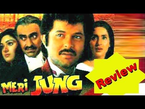 Xxx Mp4 Meri Jung Full Movie Review Anil Kapoor Meenakshi Sheshadri Nutan Amrish Puri 3gp Sex