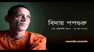 Ami Jare Chaire - Azam Khan (Uchcharon) - YouTube.flv