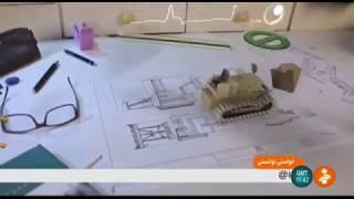 Iran Iraq war, Converting bulldozer to Amphibians during war تبديل بلدوزر به دوزيست جنگ ايران و عراق