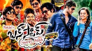 Bus Stop Full Movie || Full Comedy Entertainer || Maruthi, Prince, Sri Divya