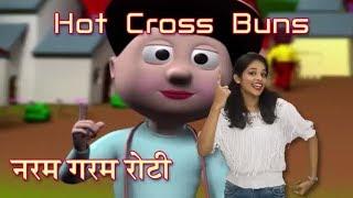 Hot Cross Buns Rhyme in Hindi | हिंदी बालगीत | Baby Rhymes Hindi | Hot Cross Buns Song With Actions