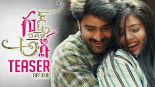 Good Bad Ugly Teaser | Official | Sreemukhi | Harshavardhan | TFPC
