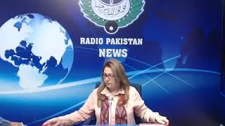 Radio Pakistan News Bulletin 11 AM  (17-07-2018)