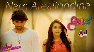 Akira | Nam Arealiondina | Lyrical Video | Anish, Adithi, Krishi | Kannada New Songs 2016