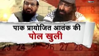 Lashkar-Hizbul plans terror attack in Kashmir on Burhan Wani's death anniversary