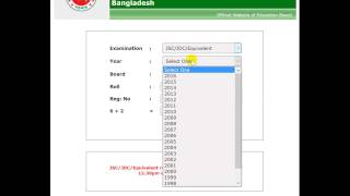 JSC Result 2017 - How to Check JSC Exam result 2017 Online   www.educationboardresults.gov.bd