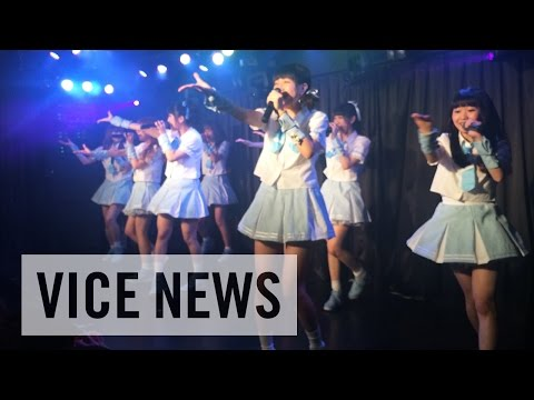 The Japanese All-Girl Band and Their Older Male Fan Base (Extra Scene From 'Schoolgirls for Sale')