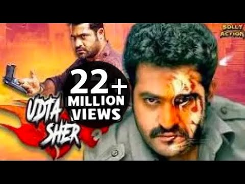 Xxx Mp4 Udta Sher Full Movie Hindi Dubbed Movies 2018 Full Movie Jr NTR Movies Action Movies 3gp Sex