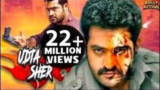 Udta Sher | Hindi Dubbed Movies 2017 Full Movie | Hindi Movies | Jr. NTR Movies | Hindi Movies 2017