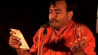 Shondipon- KOSOM- Mustagisur Rahman Mustak