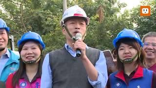0121韓國瑜路平