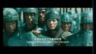 Mulan Trailer (Vicki Zhao) with English subtitles