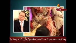 ATV News Headlines - 09:00 PM | 19 March 2017