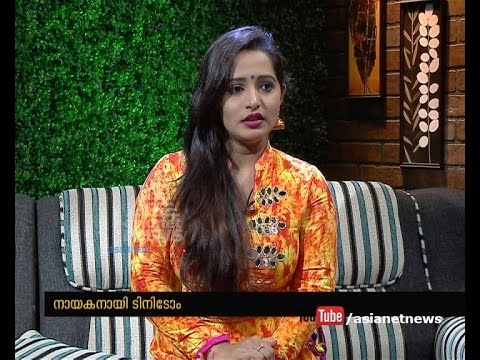 Aditi Rai (Anyarkku Praveshanamilla Fame) | Interview with Aditi Rai