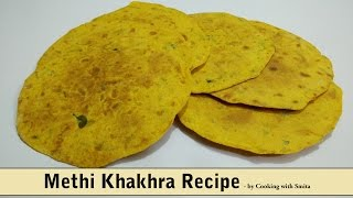 Methi Khakhra Recipe in Hindi by Cooking with Smita - Healthy Tea Time Snack