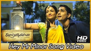 Kaaviya Thalaivan Tamil Movie - Hey Mr Minor Song Video   Siddharth   Prithviraj   Vedhicka   Anaika
