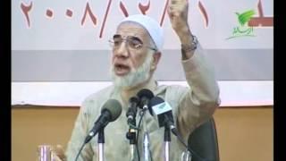 د.عُمر عبد الكافي - محاضرة جميلة جدا جدا - وجاء الاسلام