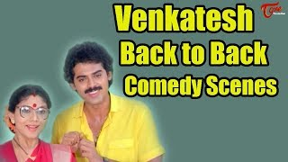 Venkatesh Best Back to Back Comedy Scenes - NavvulaTV