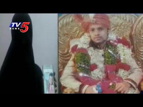బాబాయ్ కోరిక తీర్చమని భర్త వేదింపులు | Husband Forced Romance with his Uncle  | TV5 News