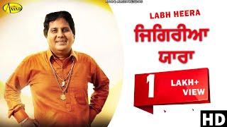 Labh Heera    Jigriaa Yaara    New Punjabi Song 2017   Anand Music