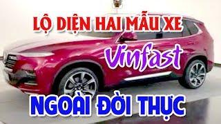 Pininfarina đã hoàn thành hai mẫu xe Vinfast giá 5 triệu dollars | Xe Vinfast sẽ xuất xưởng 09/2019