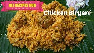 Naatu Kozhi Biryani | Ambur Chicken Biryani- All Recipes Hub
