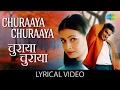 Churaaya Churaaya with lyrics| चुराया चुराया गाने के बोल |Rehna Hai Tere Dil Mein|Madhvan/Diya Mirza