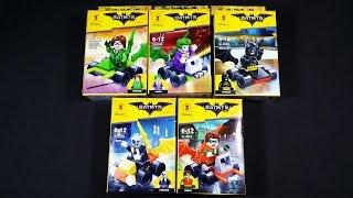 LEGO Batman Movie Minifigures race kart (bootleg / knock-off) SL8988