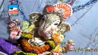 Dev Devancha Raja Vishvacha...(Marathi Devotional Koligeet)