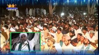 Dilbar Sain 1st Bayan in Salana 15 Shuban 2016 in Darbar Dilbar Abad Moro