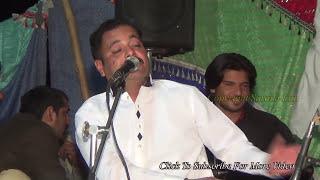 2017 Ahmad Nawaz Cheena live performance