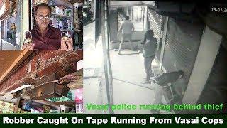 वसईत चोरट्यांचा घरफोडीचा प्रयत्न फसला,चोरटे CCTV कैद