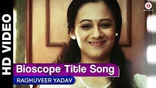 Bioscope Title Song | Bioscope | Raghuveer Yadav | Mrunmayee Deshpande & More