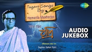 Rainy Season Songs of Tagore | Hemanta Mukherjee | Audio Jukebox
