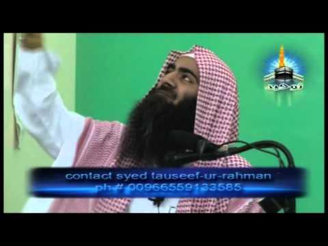 Shaan Husain Bin ali ra By Shk Touseef Ur Rehman Aur Raafdiat HQ