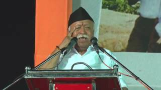 Mohan  Bhagwat speech VADODARA on 20th  December 2016 part 2
