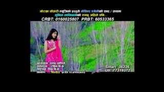 Runchhu Jahile Pani | Full Song | Bishnu Majhi & Gobind Pangeni | Gorkha Chautari