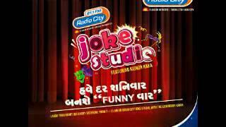 Radio City Joke Studio Week 22 Kishore Kaka | Radio City 91.1 FM