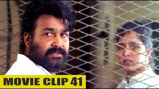 Malayalam Movie | Summer In Bethlehem Movie Clip :   41 | Lalettan Amazing Performance !!!!