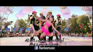 DANCE LIKE A CHMMIYA من فيلم (HAPPY NEW YEAR ) مترجمة