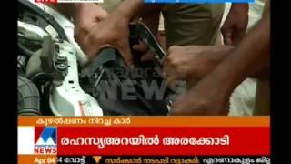 Black money seized from car | Manorama News