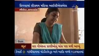 Etv Telecast of function at Rintoda,taluka Bhiloda,Gujarat.