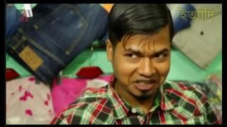 Bangla Funny Video  - Dekhte Hobe Na Kar Vatiza