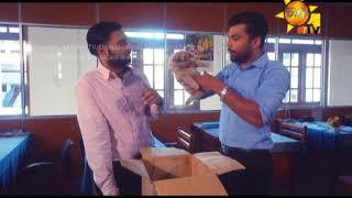Hiru TV Sasara Sewaneli Poya Drama EP 04 | Siyalu Sathwayo Niduk Wethwa | 2017-12-03