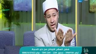 مفاجأة !الشيخ محمد عبد السميع يفصل الجدل للمرة الثانية عن مكياج المرأة !  فيديو يهم كل ست