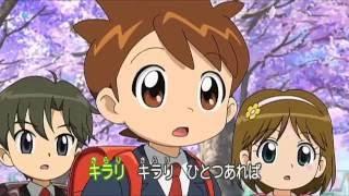 ♪キラリ キラリ (進研ゼミ小学講座 チャレンジ1年生)